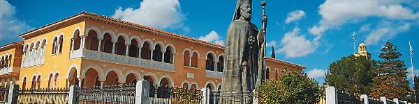 Nikósie (Nicosie - Lefkosia) Letovisko - Kypr Dovolená a Zájezdy